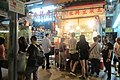 HK 觀塘 Kwun Tong Mansions 裕民坊 Yue Man Square shop night October 2018 IX2 03.jpg