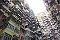 HK 鰂魚涌 Quarry Bay 英皇道 King's Road 福昌樓 Fook Cheong Building facades April 2018 IX2 康蕙花園 Kornville Towers 10.jpg