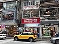 HK CWB 銅鑼灣 Causeway Bay 駱克道 Lockhart Road shops April 2020 SS2 07.jpg