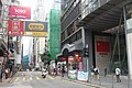 HK Central 皇后大道中 Queen's Road QRC100 中環100QRC 大廈 Oct 2017 IX1 shop sign Cafe de Coral SaSa.jpg