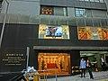 HK Central 都爹利街 Duddell Street 香港鑽石會大廈 Hong Kong Diamond Exchange Building Apr-2013.JPG