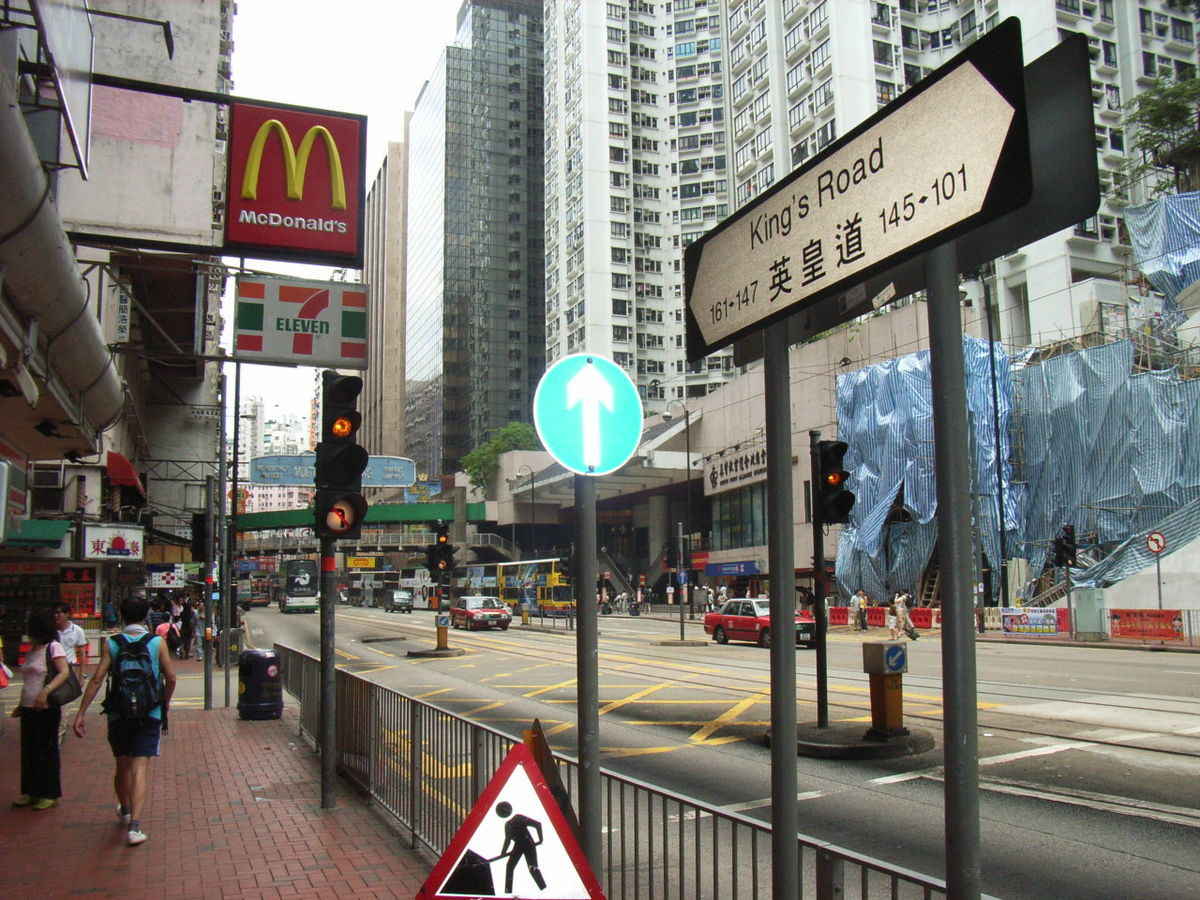 King S Road Hong Kong Wikipedia