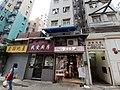 HK Kln 九龍城 Kowloon City 土瓜灣 To Kwa Wan 馬頭角道 Ma Tau Kok Road near 炮杖街 Pau Chung Street buildings June 2020 SS2 07.jpg