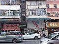 HK Kln City 九龍城 Kowloon City 獅子石道 Lion Rock Road January 2021 SSG 09.jpg