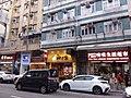 HK Kln City 九龍城 Kowloon City 獅子石道 Lion Rock Road January 2021 SSG 39.jpg