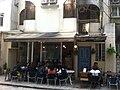 HK Mid-levels 太子臺 Prince's Terrace sidewalk cafe visitors Jan-2011.jpg