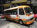 HK Mid-levels Seymour Road 培僑書院 Pui Kiu College Shuttle School Bus May-2011.jpg