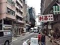 HK SYP 西營盤 Sai Ying Pun 東邊街 Eastern Street October 2020 SS2 04.jpg