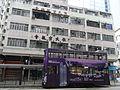 HK Sai Ying Pun Des Voeux Road West Tram body Hong Kong Land 上林 Serenade.jpg