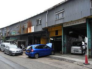 HK Shau Kei Wan 譚公廟道 Tam Kung Temple Road 33 三興和船廠 Shipyard April-2012.JPG