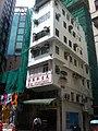 HK Sheung Wan 李陞街 Li Sing Street SOHO 189 nearby 皇后大道西 Queen's Road West walk-up building July-2011.jpg