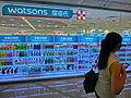 HK Sheung Wan Shun Tak Centre shop Watson's store Sept-2013 002.JPG