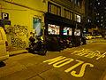 HK Sheung Wan night 上環新街 4-5 New Street motorbike carpark Slow road marking Nov-2015 DSC.JPG