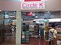 HK TKL 調景嶺 Tiu Keng Leng 都會駅 MetroTown mall shops night July 2019 SSG 08.jpg
