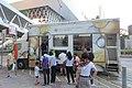 HK TKL Tiu Keng Leng 景嶺路 King Ling Road outdoor carpark 香港金融管理局 HKMA 香港硬幣 Coin Cart service August 2018 IX2 03.jpg