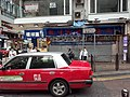 HK TST 尖沙咀 Tsim Sha Tsui 樂道 Lock Road shop March 2020 SS2 05.jpg