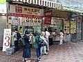 HK TW 荃灣 Tsuen Wan 路德圍 Lo Tak Court shop food 荳腐花 near Hoi Pa Street n 安榮街 On Wing Street shop May 2020 SS2 01.jpg