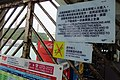 HK YSW 南丫島 Lamma Island 榕樹灣渡輪碼頭 Yung Shue Wan Ferry Pier June 2018 IX2 view360 14.jpg