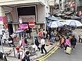 HK tram 102 view 香港島北 Island North 灣仔 Wan Chai Johnston Road shop market November 2020 SS2 06.jpg