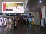 Haikou Meilan International Airport 20150501 130751.jpg