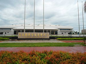 Hainan International Convention And Exhibition Center - 01.jpg