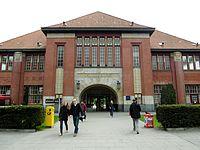 Hamburg - U-Bahnhof Mundsburg (13239307793).jpg