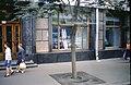 Hammond Slides Volgograd 24.jpg