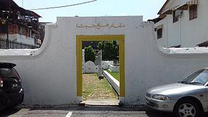 Hang Jebat - Hang Jebat Mausoleum in Malacca.