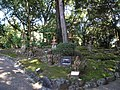 Haniwa Garden of Heiwadai Park.jpg