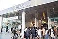 Harajuku Station (50014848343).jpg