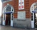 Harrow And Wealdstone North Exit.jpg