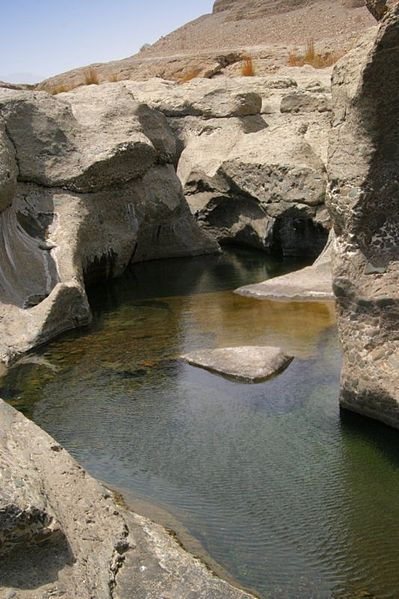File:Hatta Wadi.jpg