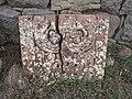 Havuts Tar Monastery (khachkar) (104).jpg