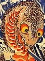 Head - Hanagami Danjo no jo Arakage fighting a giant salamander (cropped).jpg
