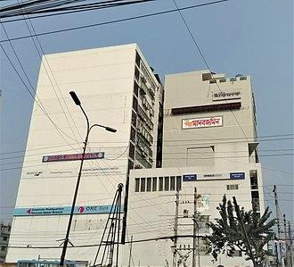 The Daily Ittefaq - Headquarter of Ittefaq and Manab Zamin in Dhaka.