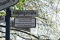 Herten Westerholt - Kolpingstraße 01 ies.jpg