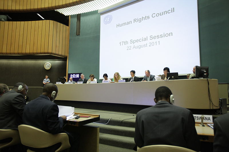 File:High Commissioner Pillay Addresses HRC Special Session on Syria (2).jpg