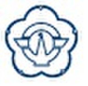 Hiranai, Aomori - Image: Hiranai Aomiri chapter
