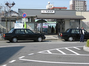 Hiratacho Station.JPG