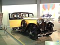 Hispano-Suiza 32CV H6b, 1928 6863581705.jpg