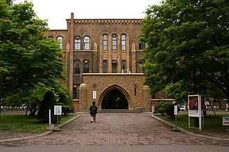 Hokkaido University - The Hokkaido University Museum