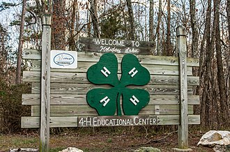 National Register of Historic Places listings in Appomattox County, Virginia - Image: Holliday Lake 4 H 3836