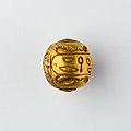 Hollow spherical bead with the Names of Ramesses II and Queen Isetnefret MET 1970.54 EGDP013712.jpg