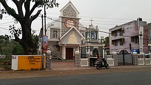 Holy family church Alappuzha