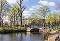 Hortus Botanicus Amsterdam. (actm.) 02.jpg