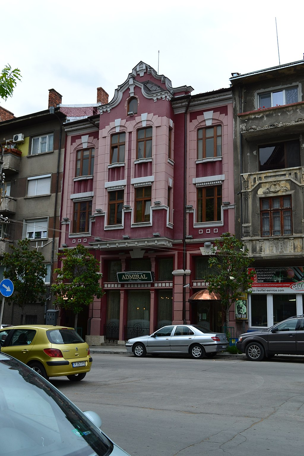 HouseOfPeturVinarov