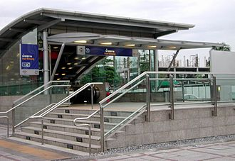 MRT (Bangkok) - The entrance to Huai Khwang MRT Station