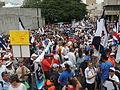 Huelga General en Costa Rica 25 de junio, Congreso.JPG