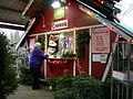 Hunter's Tree Farm - cashier shack 02.jpg