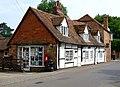 Hurley Post Office - geograph.org.uk - 464625.jpg